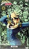 ジョジョの奇妙な冒険 DXコレクション ジョジョフィギュアvol.2 東方仗助 単品