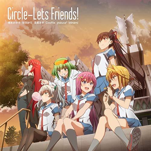 TVアニメ『サークレット・プリンセス』ED主題歌「Circle-Lets Friends!」