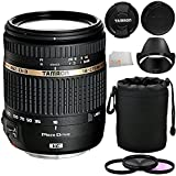 Tamron AF 18-270mm f/3.5-6.3 VC PZD All-In-One Zoom Lens for Nikon DSLR Cameras with Manufacturer Accessories, 3 Piece Filter Kit (UV-CPL-FLD), Protective Lens Carrying Pouch & Microfiber Cleaning Cloth