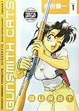 Gunsmith Cats: Burst, Vol. 1 (v. 1)
