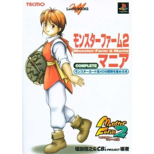 Monster Farm Mania 2 - book collecting all 408 monster card type (g Gem BOOKS) (1999) ISBN: 488991868X [Japanese Import]