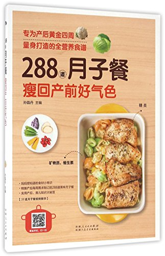 288 Postpartum Meals for Mothers' Recovery (Chinese Edition)