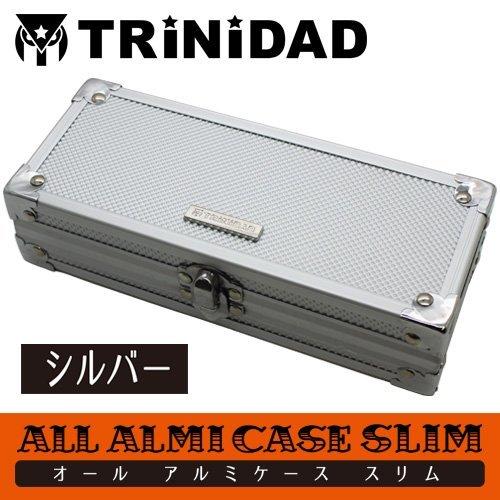 ダーツケース TRiNiDAD トリニダード オールアルミケース スリム シルバー