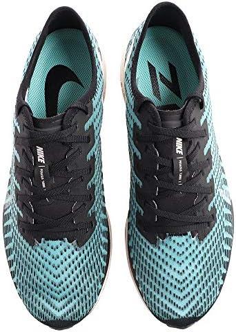 Nike Zoom Pegasus Turbo 2 | Análisis, características y fotos