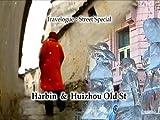 Street Special - Harbin & Huizhou Old Streets