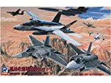 Skywave 1/700 World Military Helicopter Set 18 Total Model Kit