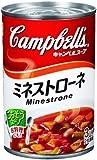 キャンベル ミネストローネ EO缶 305g×4缶