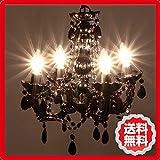 不二貿易 照明 シャンデリア 4灯 BS284-348 ブラック 94449
