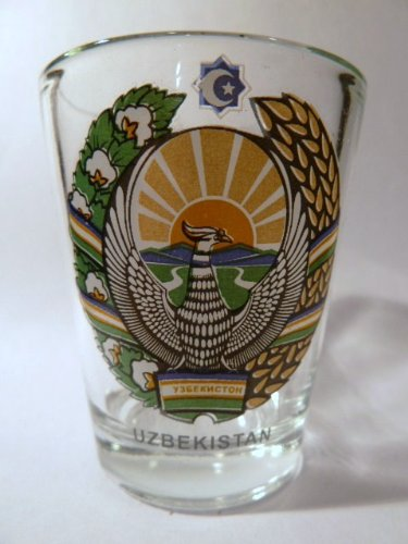 - Uzbekistan Coat Of Arms Shot Glass
