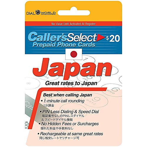 $20 Callers Select Japan Prepaid Phone Card for International Long Distance Calling to Japan (Best International Calling Card Rates)