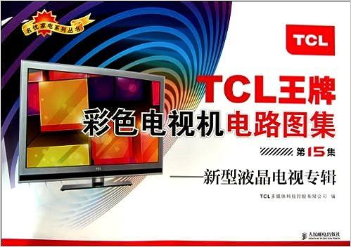 Magnificent Tcl Color Tv Circuit Diagram Sets 15Th Set New Lcd Tv Album Wiring Digital Resources Minagakbiperorg