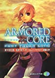 Armored Core: Fort Tower Song