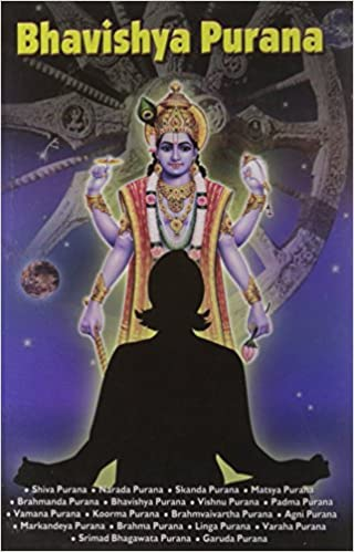 garuda purana pdf in tamil download movie