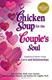 img - for Chicken Soup for the Couple's Soul book / textbook / text book