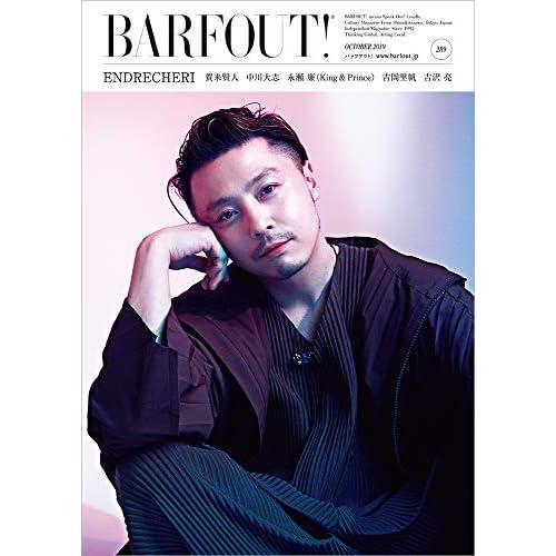 BARFOUT!2019年10月号 表紙画像