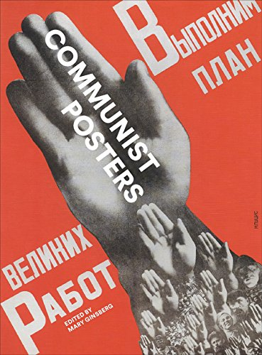 Red Book Poster (Communist Posters)