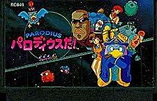 Parodius Da!, Famicom (NES Japanese Import)