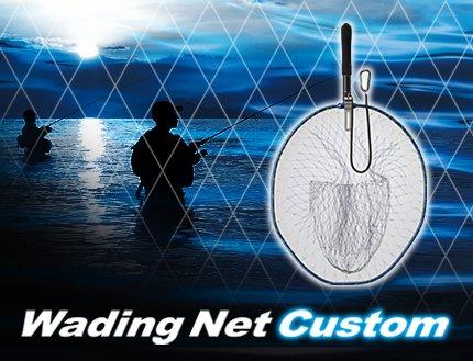 GM ウェーディングネットカスタム レッド(gm-012213)の商品画像
