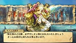 Grand Knights History [Japan Import]