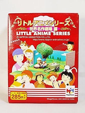 amazon japan nippon amination the world masterpiece theater little