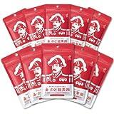 森下仁丹 鼻・のど甜茶飴 38g(約17粒)×10袋セット のど飴 ノンシュガー