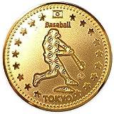 東京スポーツGOLDコイン 野球 | 記念メダル 東京2020記念