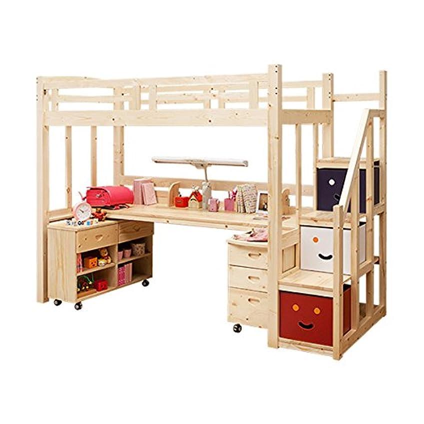 歪める中央値所得2段ベッド 二段ベッド ドワーフ 子供 コンパクト おしゃれ シングル 兄弟 木製ベッド