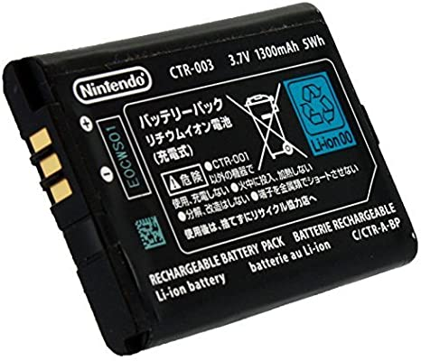 OFFICIAL OEM Nintendo 3DS CTR-003 Rechargeable Battery by Mani: Amazon.es: Videojuegos