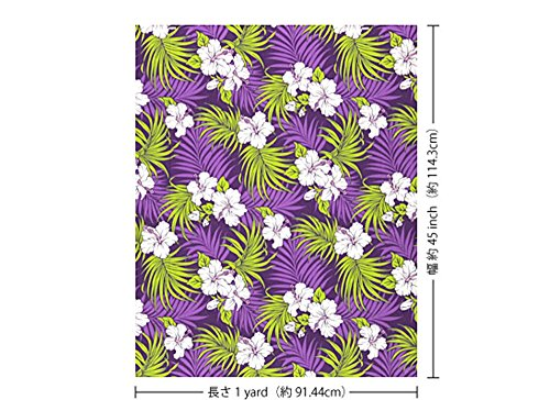 Purple Hibiscus Palm leaf pattern fab-2618PP [Hawaiian fabric, Hawaiian (Hawaiian Print Fabric)