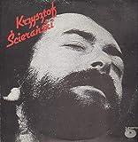 Krzysztof Scieranski - Self Titled - Poland Pressing [Vinyl LP Record]