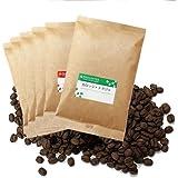 煎りたて コーヒー豆 お試し グルメ コーヒーセット 100g×6種類 (豆のまま)