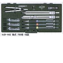Dorapass Dedicated Drafting Machine Set 7 sets of 16 items