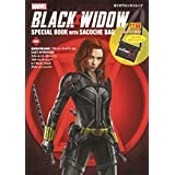 BLACK WIDOW SPECIAL BOOK WITH SACOCHE BAG