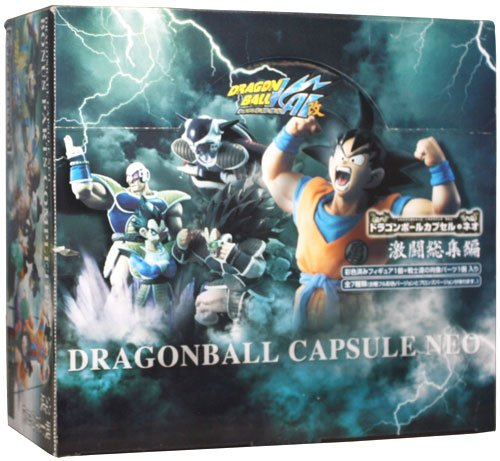 Dragon Ball Capsule Neo Battle Highlights - 7 PVC Figures Set by Megahouse