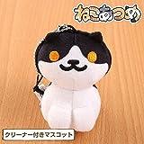 Neko Atsume Kitty Collector Plush Doll Smartphone Cleaner (Hachiware-san/Gabriel)