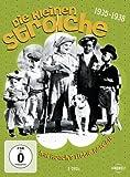Die kleinen Strolche: 1935-1938 [3 DVDs]