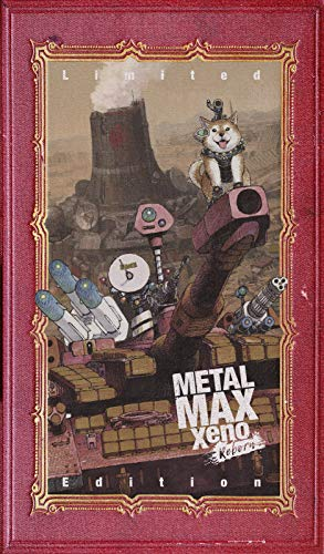 METAL MAX Xeno Reborn Limited Edition [限定版]