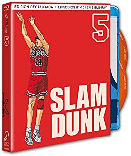 Slam Dunk Box 5 Blu-Ray [Blu-ray]
