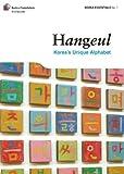 Hangeul, Robert Koehler, 8991913695
