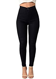 577a9ae7588 LooBoo High Waisted Pants Skinny Jeans for Women Stretch Pencil Pants Curve  Jeggings…