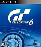 Gran Turismo 6 Limited Edition 15th Anniversary Box (Japan Import)