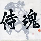Samurai Spirits Neogeo's