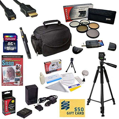 47th Street Photo Best Value Accessory Kit For the Nikon D5300 - Kit Includes 16GB High-Speed SDHC Card + Card Reader + Extra Battery + Travel Charger + 67MM 5 Piece Pro Filter Kit (UV, CPL, FL, ND4 and 10x Macro Lens) + HDMI Cable + Padded Gadget Bag + P by 47th Street Photo