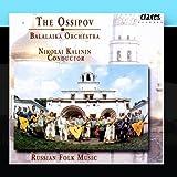 The Ossipov Balalaika Orchestra, Vol II: Russian Folk Music