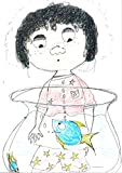 img - for Jamie Swallows The Fish: Naughty Jamie swallows his pet fish book / textbook / text book