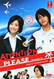 Attention Please Special Honolulu Hawaii (Japnese Movie DVD) NTSC All Region with English Sub