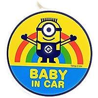 セーフティーサイン ミニオンズ 赤ちゃんが乗ってます ベイビーインカー BABY IN CAR