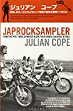 Japrocksampler: How The Post-war Japanese Blew Their Minds On Rock 'n' Roll