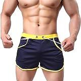 Cheap Xiami Leyuan Men's sport Elastic Running Gym Lifting Workout Shorts nxs