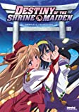 Destiny of the Shrine Maiden: The Complete Collection (Kannazuki No Miko)